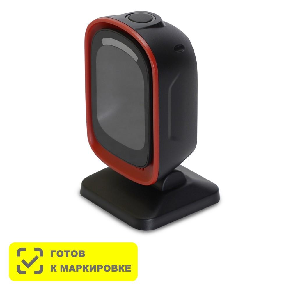 Mertech 8500 P2D Mirror Black