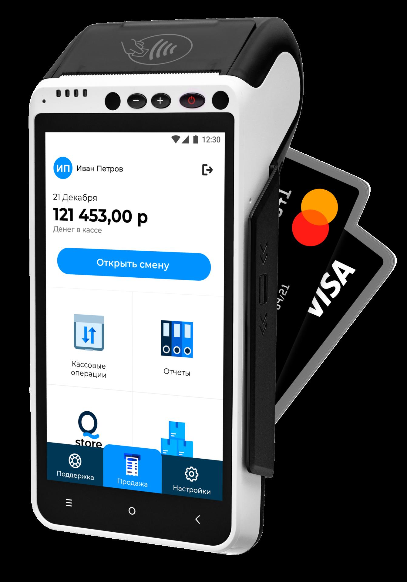 Онлайн-касса с банковским терминалом aQsi 5